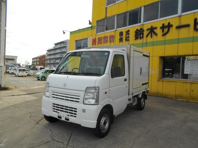 スズキ 冷蔵冷凍車(-5℃~20℃)5MT
