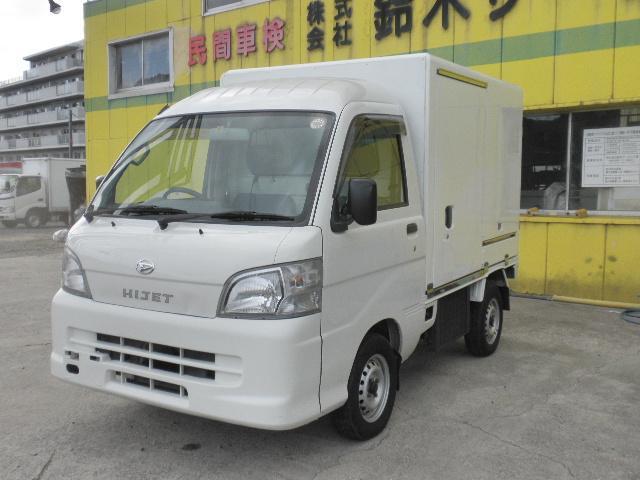 ダイハツ 冷蔵冷凍車 デンソー -7℃設定