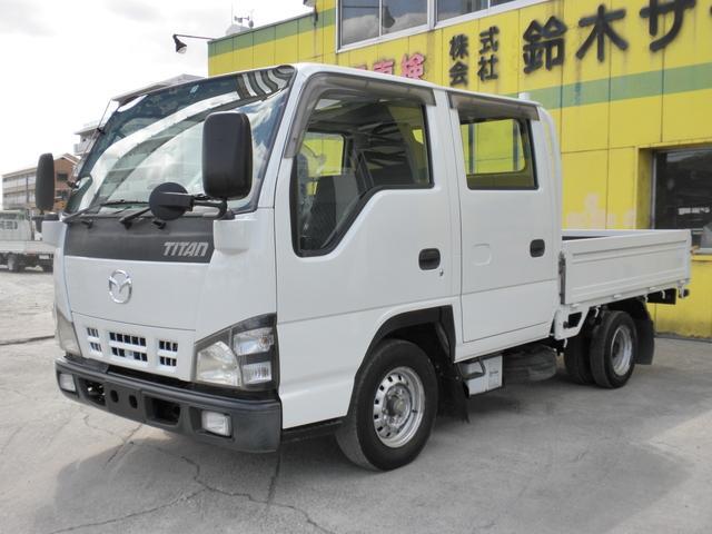 マツダ タイタントラック Wキャブ 積載1150kg 新免許対応