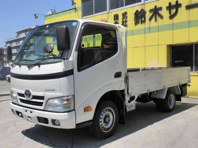 トヨタ ジャストロー 積載1.45t 新普通免許対応
