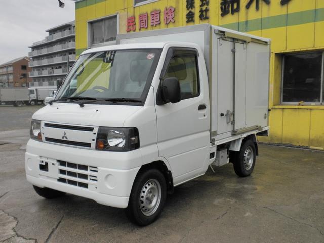 三菱 冷蔵冷凍車 -5℃〜25℃
