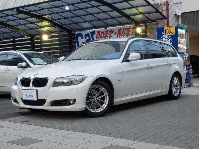 BMW 320iツーリング 直噴 純正ナビ 純正HID パワーシート