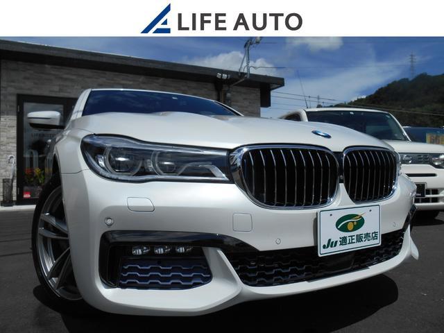 BMW 740EアイパフォーマンスMスポーツ レザー プラグインHV