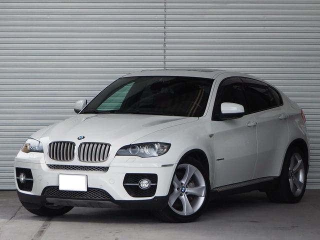 BMW xDrive 50i