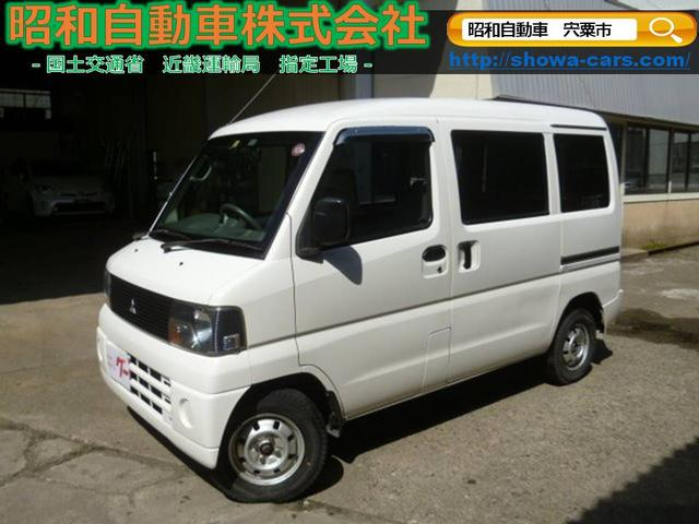 三菱 ミニキャブバン  4WD ドライブレコーダー