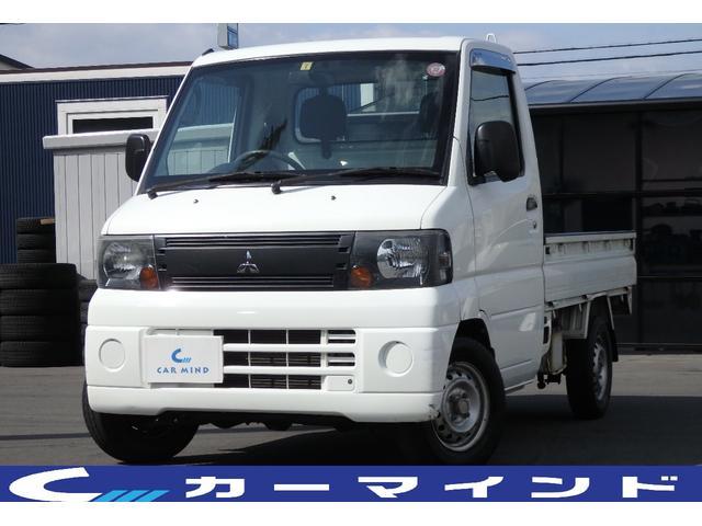 三菱 ミニキャブトラック VX-SE 4WD 5MT ワンオーナー エアコン パワーステアリング 新品シートカバー テールゲートチェーン 純正ラジオ ゲートプロテクター