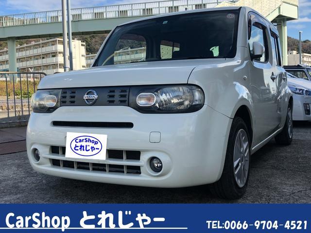 日産 15X Vセレクション 純正メモリーナビ フルセグ ETC ベンチシート