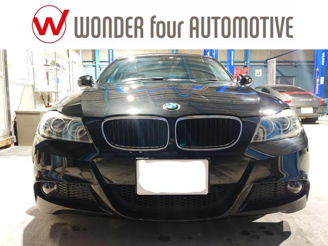 BMW 320i Mスポーツパッケージ アドバンレーシング18インチAW BLITZ車高調 ETC シートヒーター レザーシート バックカメラ サンルーフ 6か月保証