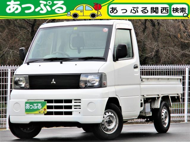 三菱 ミニキャブトラック TD 5速MT車 禁煙車