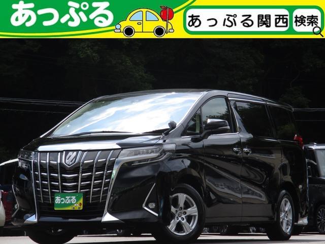 トヨタ アルファード 2.5X 純正ディスプレイオーディオ(FM/AM/Bluetooth)バックカメラ 片側電動スライドドア レーダークルーズコントロール プリクラッシュセーフティセンス オートハイビーム オートミラー 禁煙車