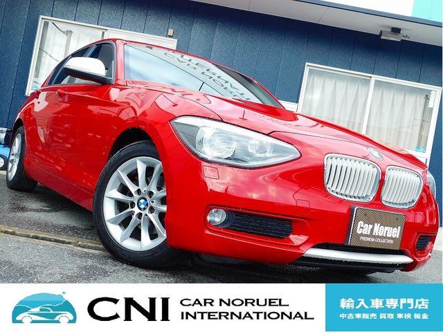 BMW 116i スタイル 純正ナビゲーション バックカメラ ETC コンビシート タ-ボ車 純正16AW ホワイトアクセント