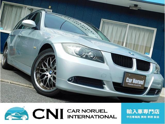BMW 3シリーズ 320iツーリング 深リム18インチAW カロッツェリアナビゲーション バックカメラ ウッド調パネル パワーシート