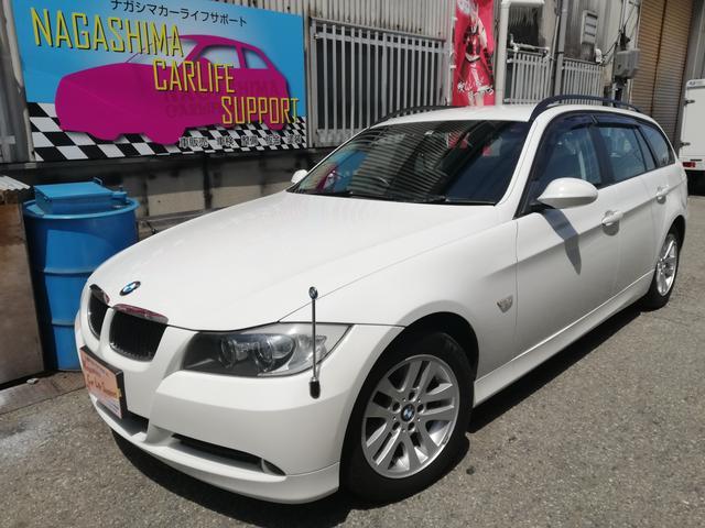 BMW 320iツーリング ハイラインパッケージ 社外SDナビ・テレビ ETC パワーシート フォグランプ プッシュスタート スマートキー