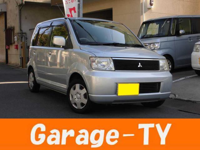 三菱 eKワゴン M キーレス 電動格納ミラー (車検整備付)