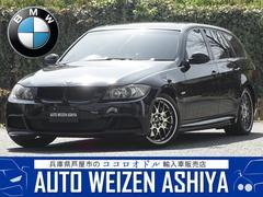 BMW325iツーリングHL黒革HDD地デジ車高調マフラーブレーキ