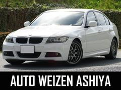 BMW320iMスポーツ 6速MT 後期iDriveマフラーBBS