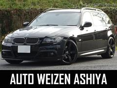 BMW325iツーリングMスポーツ後期iDriveナビTV19AW