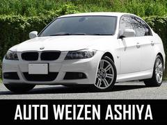BMW320iMスポーツ 6速MT E90最終モデル HDDナビ