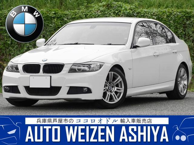 BMW 320iMスポーツ 6速MT 後期モデル CIC型HDDナビ