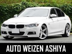 BMW320i MスポエアロHDDナビBカメ車高調20AWサブコン