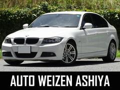 BMW320iMスポーツ後期直噴エンジンHDDナビ走行中TVカメラ