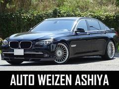 BMWアクティブハイブリッド7L アルピナ21AW黒革SRナビTV