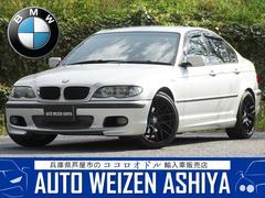BMW318iMスポーツ 5速MT HDDナビTVマフラー18AW