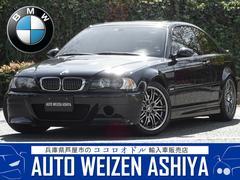 BMWM3クーペ 左H 6速MT CSLバンパー黒革SR車高調
