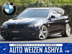 BMW523iツーリングMスポーツHDDナビTVサンルーフ20AW