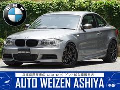 BMW135iMスポーツ ツインターボ ナビ車高調18AWスロコン