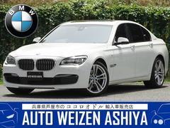 BMWアクティブハイブリッド7 Mスポーツ 右H黒革SRナビ地デジ