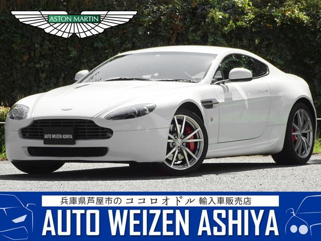 「アストンマーティン」「アストンマーティン V8ヴァンテージ」「クーペ」「兵庫県」の中古車