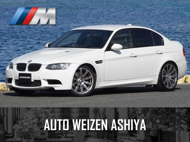 BMW M3 M3 セダン 正規ディーラー車/右ハンドル/E90後期モデル/7速DCT/黒革シート/純正HDDナビ 地デジ バックカメラ/ETC/レーダー/キセノン/保証書 取説 スペアキーレス