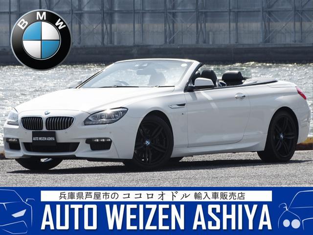 BMW 640iカブリオレ Mスポーツ 正規ディーラー車/右ハンドル/MC後モデル/アルピンホワイト/直6ターボ/黒革シートヒーター/インテリジェントセーフティー/純正ナビ 走行中地デジ バックカメラ/ドラレコ/保証書 取説 純正スペアキー