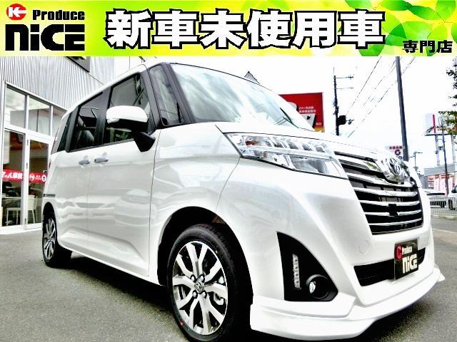 トヨタ カスタムG-T 登録済未使用車 両側パワスラ