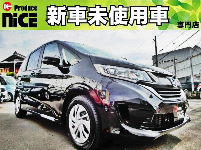 フリード(ホンダ)G・ホンダセンシング 中古車画像