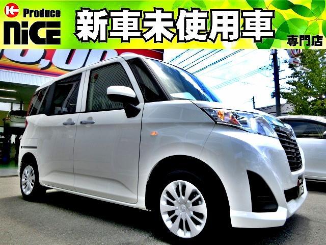 トヨタ X 新車 左パワースライドドア スマートキー