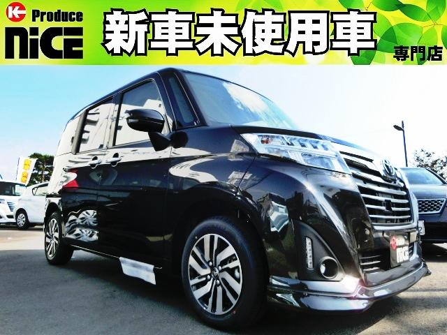 トヨタ カスタムG S 両側パワースライドドア ナビレディP LED