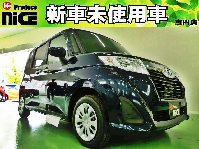 トヨタ X 左電動スライドドア アイドルストップ スマートキー