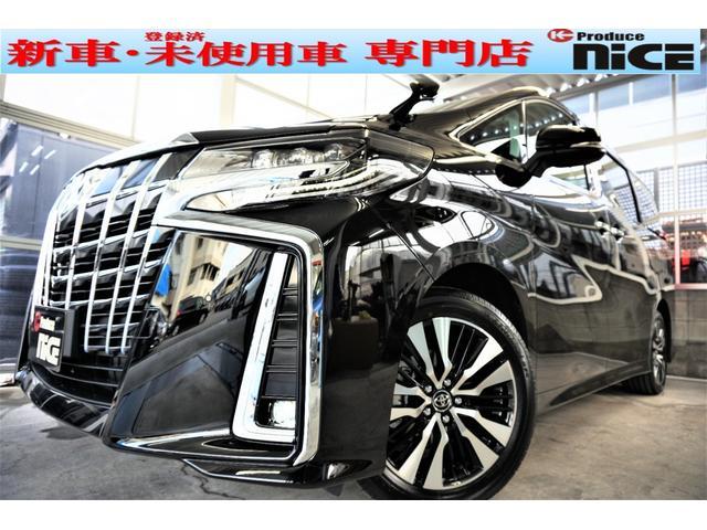 トヨタ 2.5S Cパッケージ新車三眼サンルーフDミラーDオーディオ