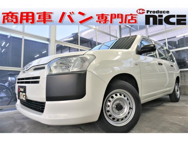 トヨタ プロボックス DXコンフォート ディスプレイオーディオ Bluetooth キーレス オートライト パワーウィンドウ