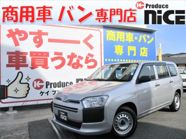トヨタ プロボックス DXコンフォート 社外ナビ ETC キーレス パワーウィンドウ 1500cc