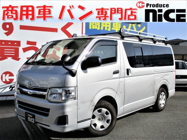 トヨタ ロングDX GLパッケージ 社外ナビ ETC 電動格納ミラー キーレス パワーウィンドウ 6人乗り