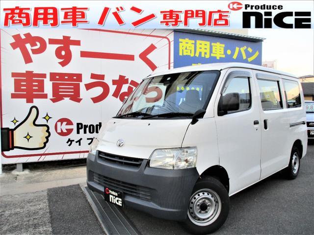 トヨタ DX ドライブレコーダー前 CD/MDデッキ 両側スライドドア 5人乗り