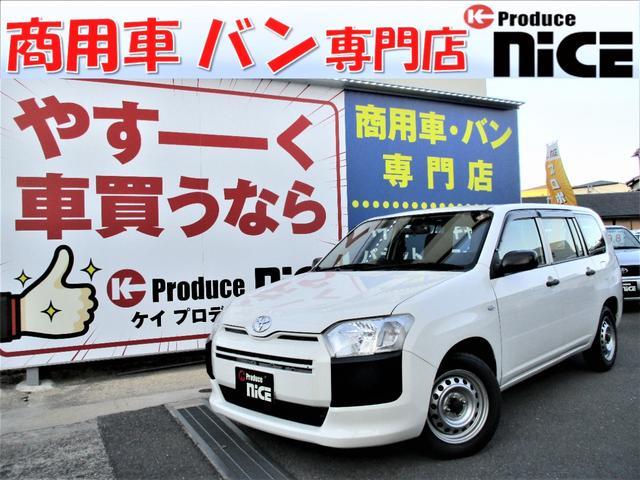 トヨタ DXコンフォート 社外ナビゲーション ETC キーレス パワーウィンドウ