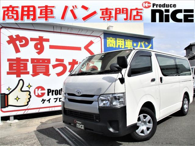 トヨタ ロングDX AM/FMラジオ キーレス パワーウィンドウ パワーフロア付 両側スライドドア 3人乗り
