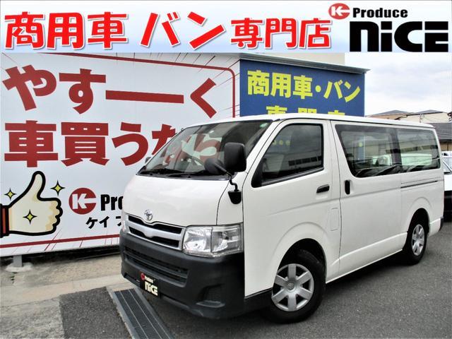トヨタ ロングDX AM/FMラジオ パワーウィンドウ 片側スライドドア 3人乗り