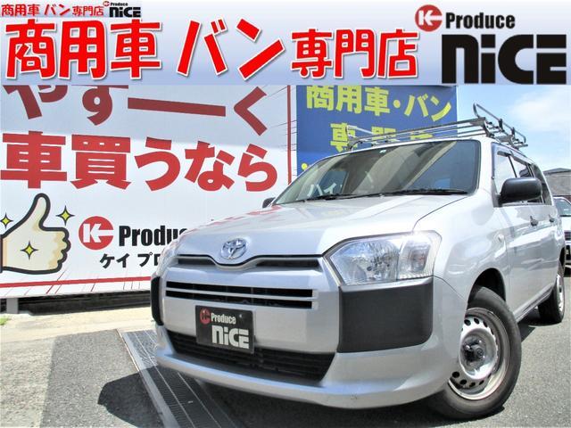 トヨタ DXコンフォート キーレス ナビゲーション ETC パワーウィンドウ