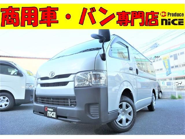 トヨタ ロングDX 6人乗り ETC キーレス AM/FMラジオ パワーウィンドウ