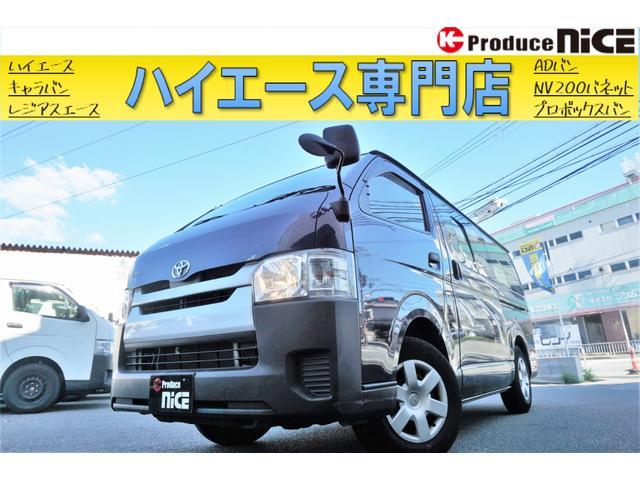 トヨタ ロングDX 走行距離37202km 純正SDナビ バックカメラ ETC ワンセグTV Bluetooth パワーウィンドウ